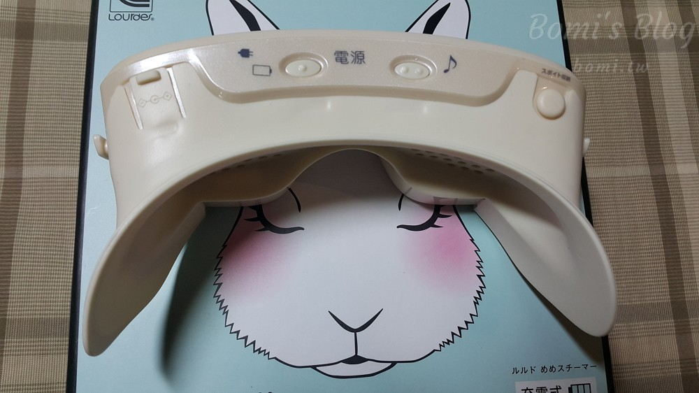 【開箱】ATEX Lourdes 充電式兔子溫熱蒸氣眼罩心得
