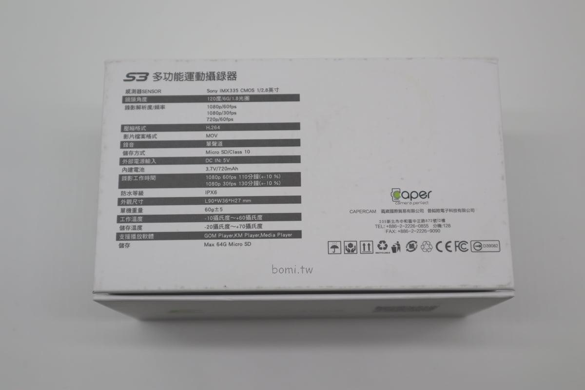 【開箱】Caper S3 行車紀錄器心得 - 夜晚也能守護行車安全